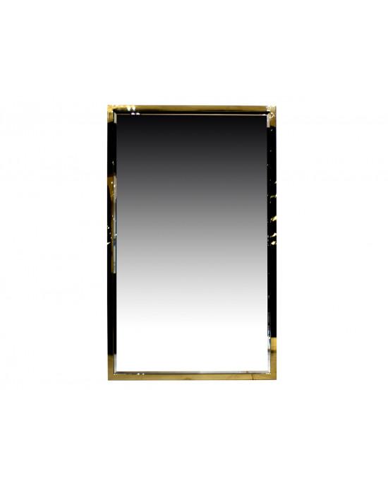 Astra Mirror