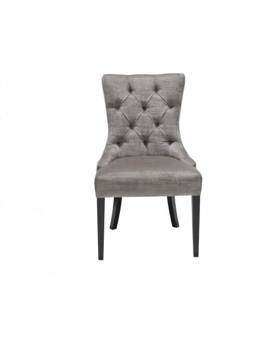 Aragon Dining Chair