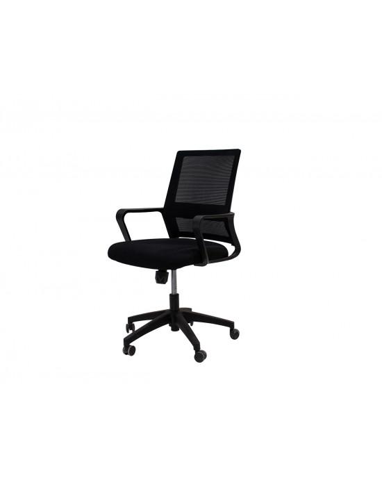 B9024 Office chair Black