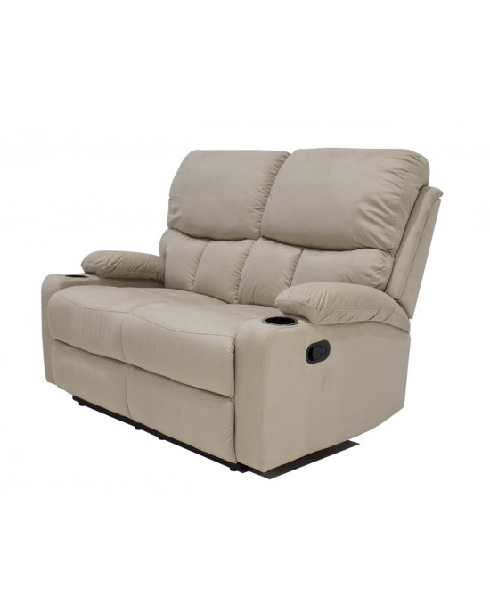 Billy 3Pce Cheville YH05 Beige Lounge Suite