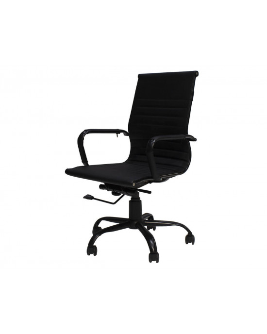 Nova Office Chair Black