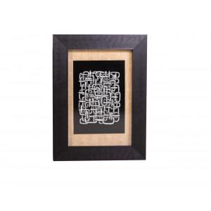 MY8563-0008/B Framed Object Art