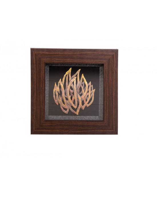 MY6060-0026/A Framed Object Art