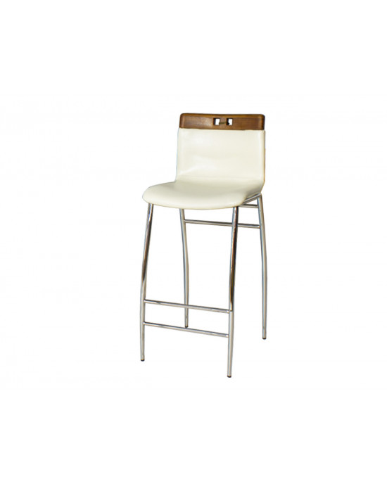 Cerruti Bar Stool